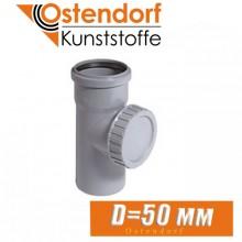 Ревизия канализационная Ostendorf D50мм