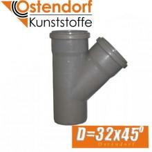 Тройник канализационный Ostendorf D32x45 град.