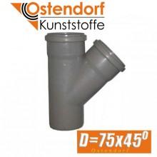 Тройник канализационный Ostendorf D75x45 град.