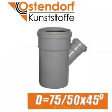 Тройник канализационный Ostendorf D75x50x45 град.