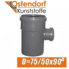 Тройник канализационный Ostendorf D75x50x90 град.
