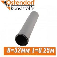 Труба канализационная Ostendorf D32мм, L0,25м