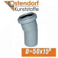 Угол канализационный Ostendorf D50x15 град.