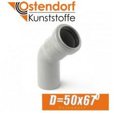Угол канализационный Ostendorf D50x67 град.