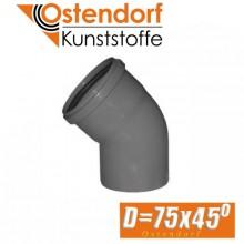 Угол канализационный Ostendorf D75x45 град.