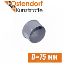 Заглушка канализационная Ostendorf D75 мм