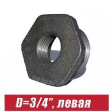 """Футорка чугунная D=3/4"""", левая"""