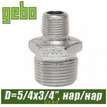 """Нипель оцинкованный Gebo 1 1/4""""x3/4"""" н/н"""