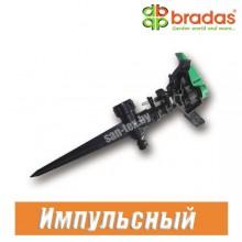 Ороситель импульсный BRADAS (24 м)
