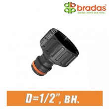 """Соединитель BRADAS 1/2"""" (15 мм), вн."""