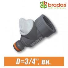 """Соединитель с запорным краном BRADAS 3/4"""" (20 мм), вн."""