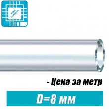 Шланг ПВХ пищевой, технический D=8x1,8 мм