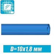 Шланг топливный, маслобензостойкий D=10x1,8 мм