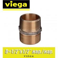 """Ниппель бронзовый Viega D1/2""""x1/2"""", нар./нар."""