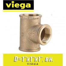 """Тройник бронзовый Viega D1""""x1""""х1"""", вн."""