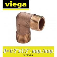 Угол бронзовый Viega D1/2x90 град, нар.