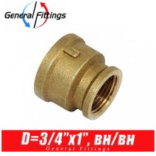 "Муфта латунная General Fittings D3/4""x1"", вн./вн."
