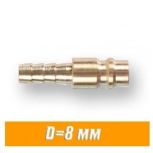 Переход для компрессора под шланг Eco D=8мм