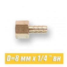 """Штуцер латунный Eco D=8 мм x 1/4 """" вн"""