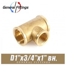 "Тройник латунный General Fittings D1""x3/4""x1"" вн./вн./вн."
