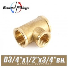 "Тройник латунный General Fittings D3/4""x1/2""x3/4"" вн./вн./вн."