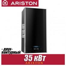 Газовый котел Ariston ALTEAS X 35FF