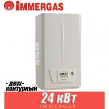 Газовый котел Immergas NIKE STAR 24 4R