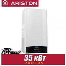 Конденсационный газовый котел ARISTON GENUS ONE 35