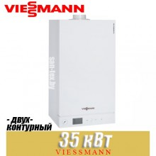 Конденсационный газовый котел Viessmann Vitodens 100 WB1KC 35 turbo