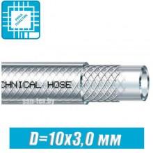 Шланг ПВХ армированный пищевой D=10x3,0 мм