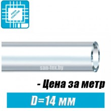 Шланг ПВХ пищевой, технический D=14x1,8 мм