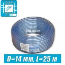 Шланг ПВХ пищевой, технический D=14 мм, 25 м