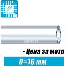 Шланг ПВХ пищевой, технический D=16x2,0 мм