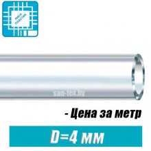 Шланг ПВХ пищевой, технический D=4x1,0 мм