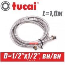 """Гибкая подводка Tucai D1/2""""x1/2"""", L1,0м, г/г"""