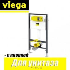 Инсталляция для унитаза Viega Prevista Dry 792824 (клавиша хром глянцевый)