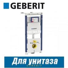 Инсталляция Geberit Duofix Plattenbau Sigma 111.362.00.5