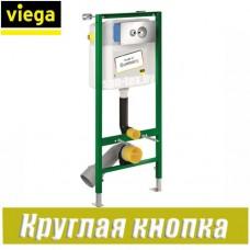 Инсталляция для унитаза Viega ECO 713386 (с кнопкой и креплениями)