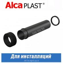 Трубка для инсталляции (маленькая) Alcaplast M901