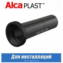 Удлинитель для инсталляции Alcaplast M148