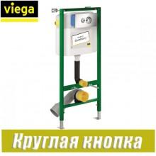 Инсталляция для унитаза Viega ECO 713386
