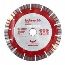 Отрезной диск по бетону bohrer 125x7x22,2