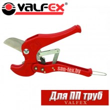 Ножницы для резки полипропилена  Valfex