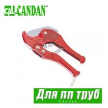Ножницы для резки полипропилена Candan