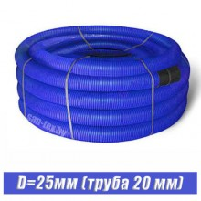 Пешель для трубы 20 мм D25 синяя (бухта 50 м)