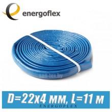 Утеплитель Energoflex Super Protect 22/4-11 (синий)