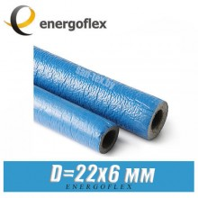Утеплитель Energoflex Super Protect 22/6-2 (синий)