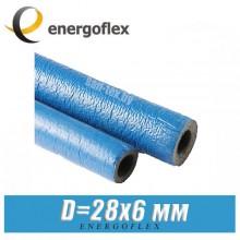 Утеплитель Energoflex Super Protect 28/6-2 (синий)