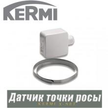 Датчик точки росы Kermi x-net