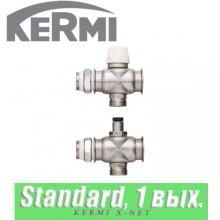 Дополнительный контур Kermi x-net Standard